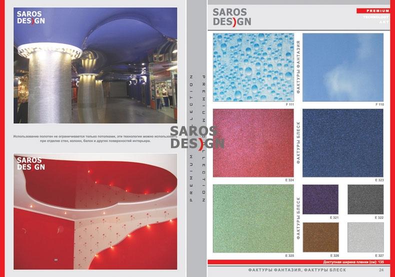 тавлики стали натяжные потолки каталог цветов фото расположен первой